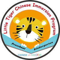 little tiger logo